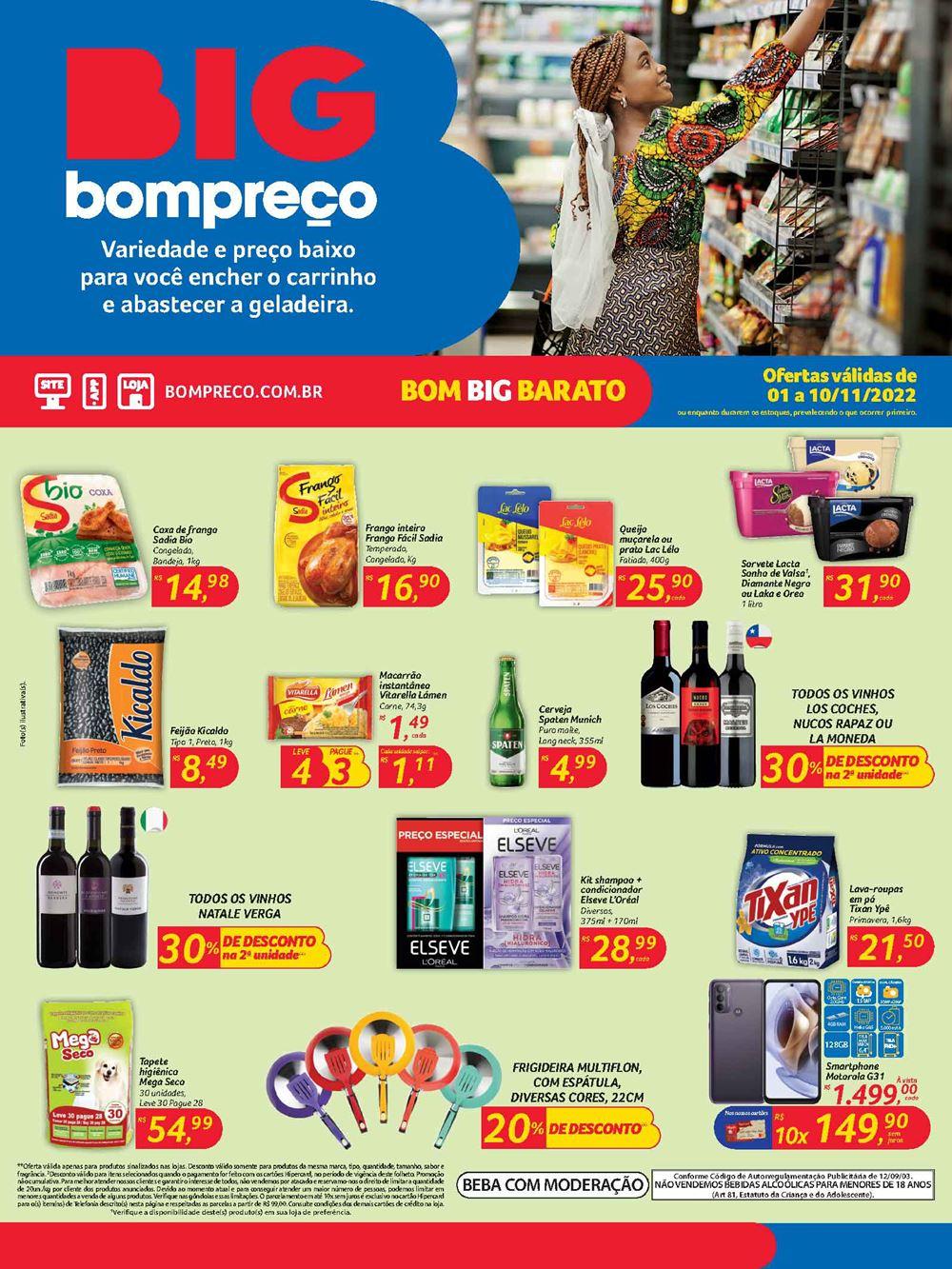 big-ofertas-descontos-hoje1-222 Goiás
